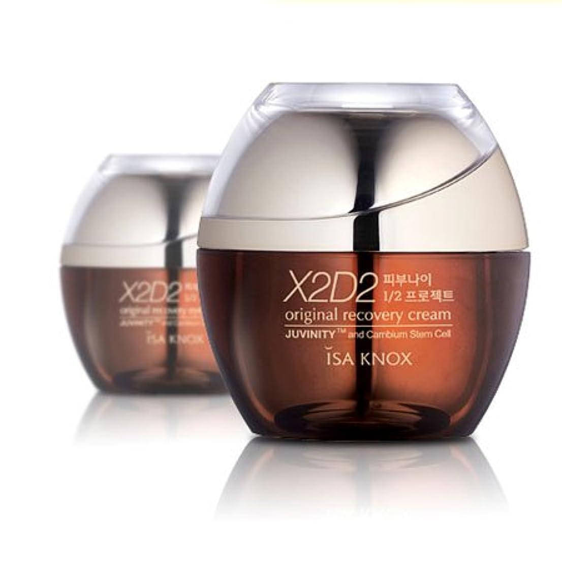 イザノックス X2D2 オリジナルリカバリークリーム [海外直送品][並行輸入品]