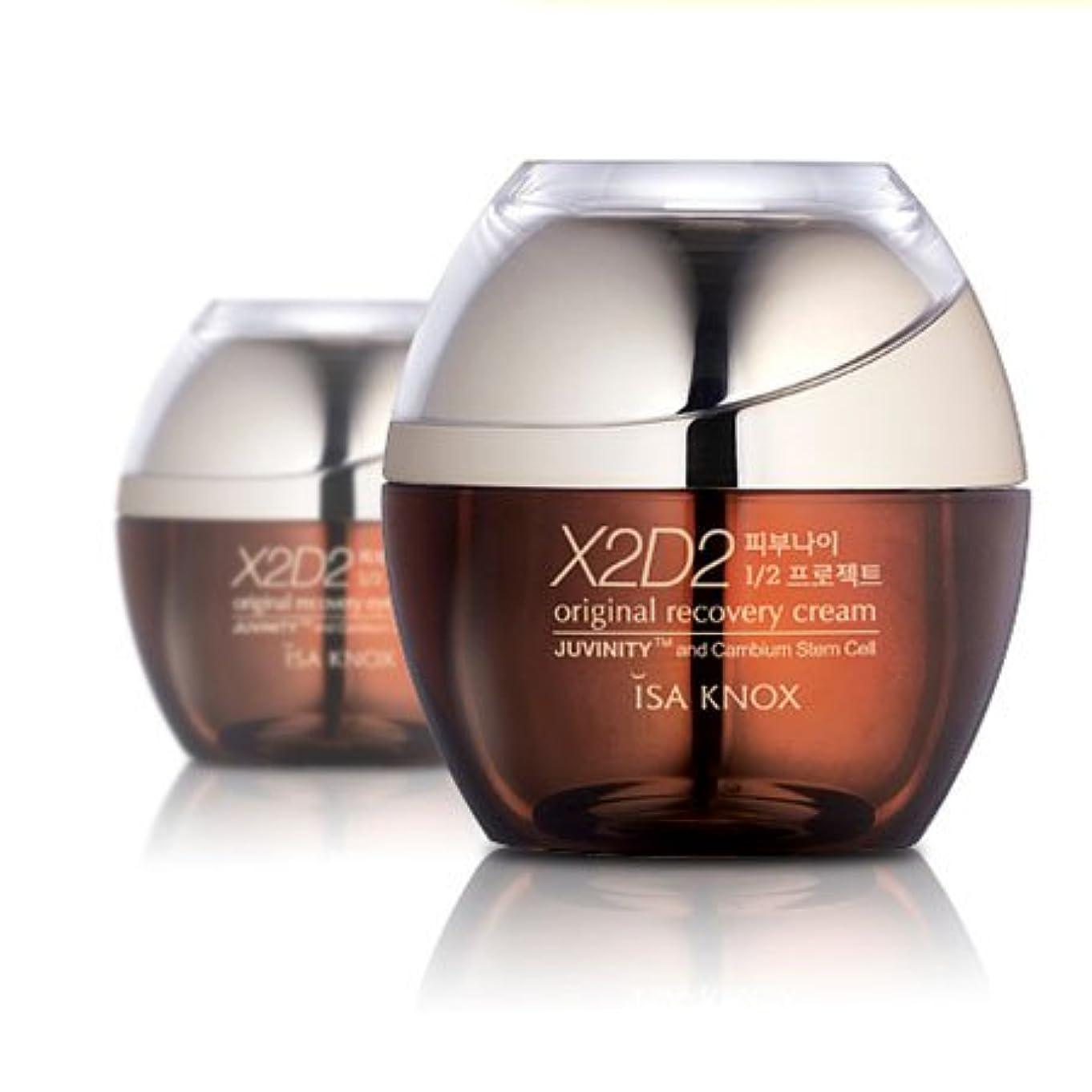 常習的コットン聴くイザノックス X2D2 オリジナルリカバリークリーム [海外直送品][並行輸入品]