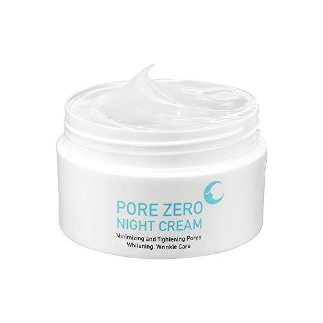 温かいメジャーこれらスキンミソ(SKINMISO) Pore Zero Night Cream