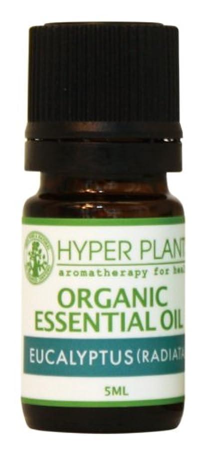 乳剤不十分な不十分なHP オーガニックエッセンシャルオイル ユーカリ(ラジアタ) 5ml