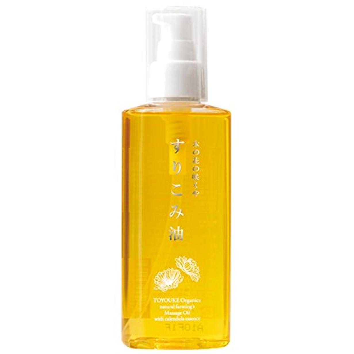 気をつけてストッキングドック日本豊受自然農 木の花の咲くや すりこみ油