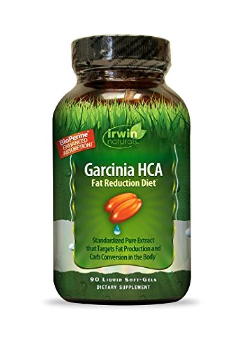 ぼかす風邪をひくシルクGarcinia(ガルシニア) HCA 90 リキッドソフトジェル