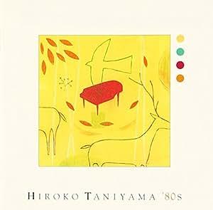 HIROKO TANIYAMA '80s (エイティーズ)