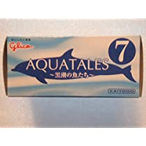 GLICO AQUATALES 海洋堂 黒潮の魚たち グリコ 魚フィギュア 7番 カツオ