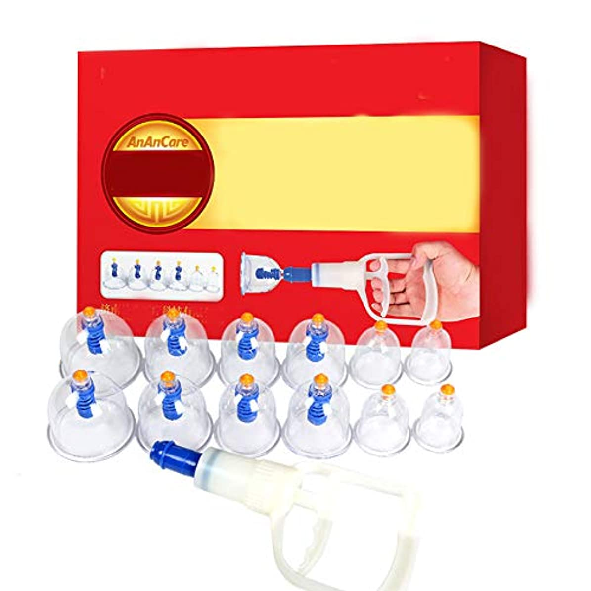 適用済みだますメジャー12カップマッサージカッピングセット、真空吸引磁気ポンププロフェッショナル、ボディマッサージの痛みを軽減する理学療法ポンプガン延長チューブで毒素を排出