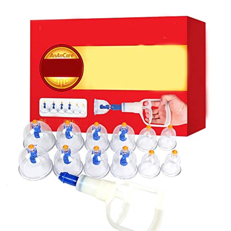 累積不道徳鋭く12カップマッサージカッピングセット、真空吸引磁気ポンププロフェッショナル、ボディマッサージの痛みを軽減する理学療法ポンプガン延長チューブで毒素を排出