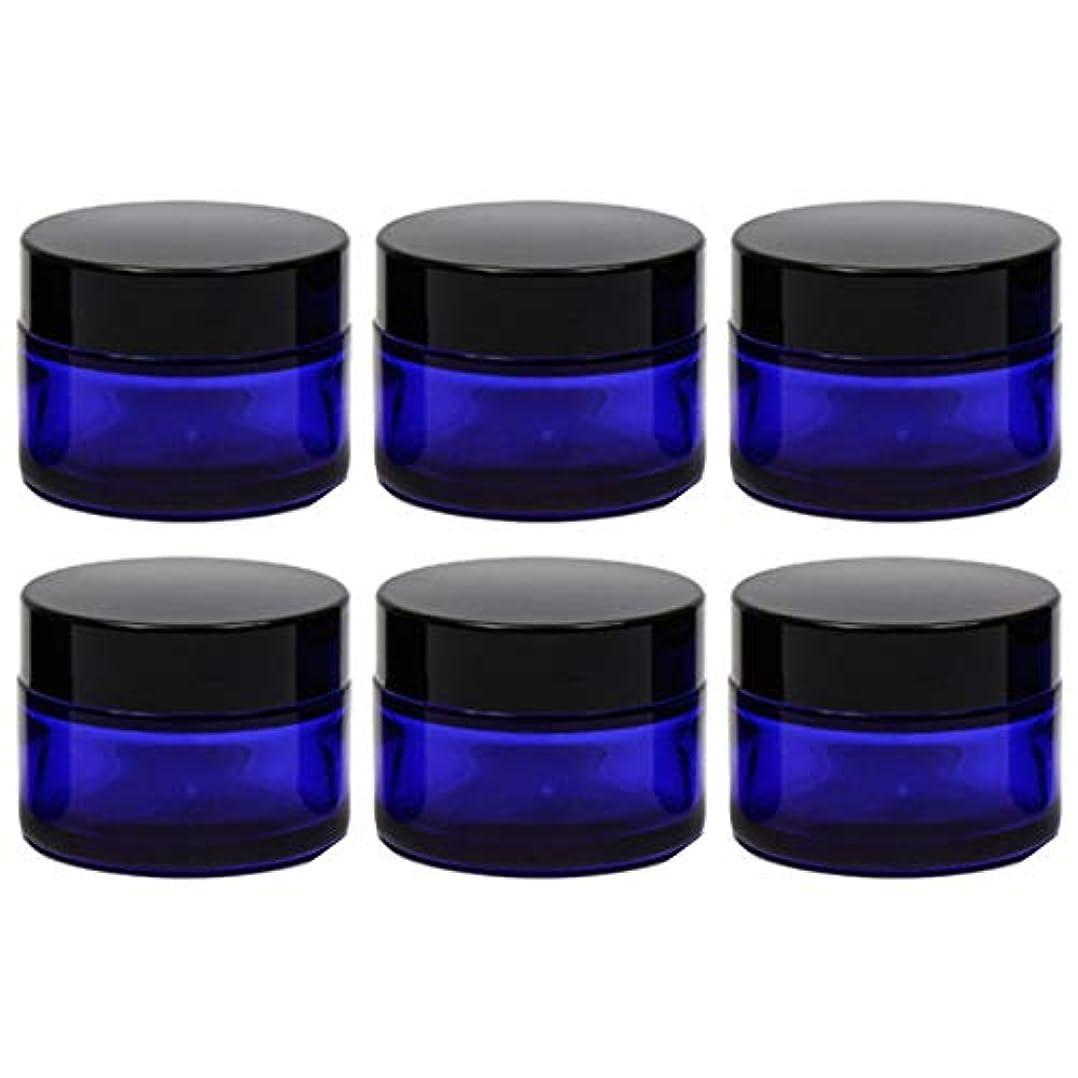 発表する休暇早熟クリーム容器 遮光ジャー 6個セット アロマクリーム ハンドクリーム 遮光瓶 ガラス 瓶 アロマ ボトル ビン 保存 詰替え 青色 ブルー (30g?6個)