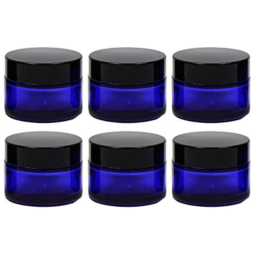 クリーム容器 遮光ジャー 6個セット アロマクリーム ハンドクリーム 遮光瓶 ガラス 瓶 アロマ ボトル ビン 保存 詰替え 青色 ブルー (30g?6個)