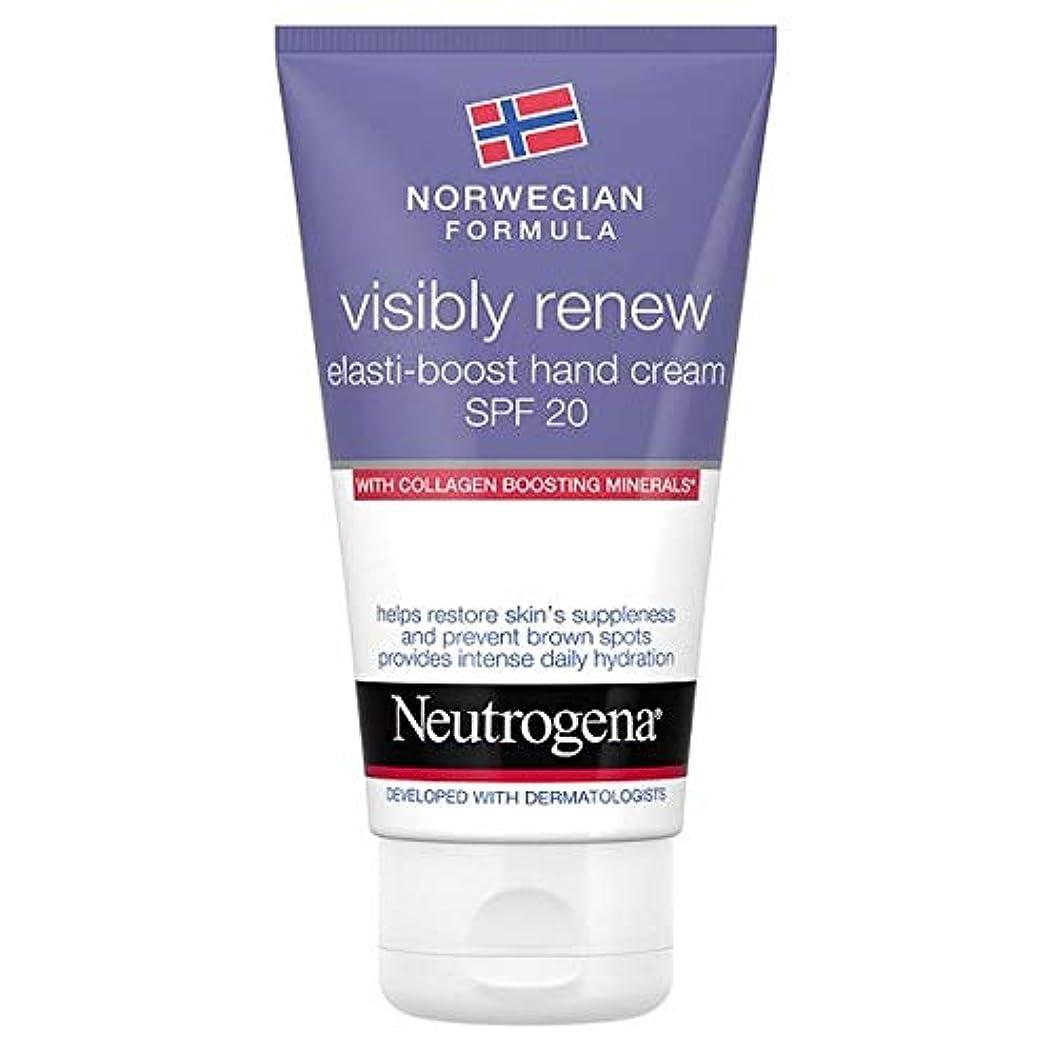 フェード健康的怖い[Neutrogena] ニュートロジーナノルウェー式は目に見えてハンドクリームを75ミリリットルを更新します - Neutrogena Norwegian Formula Visibly Renew Hand Cream...