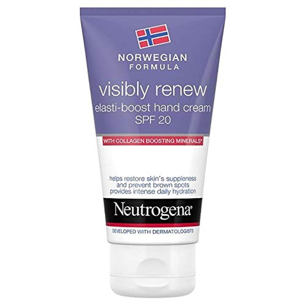 最後のせせらぎ縮約[Neutrogena] ニュートロジーナノルウェー式は目に見えてハンドクリームを75ミリリットルを更新します - Neutrogena Norwegian Formula Visibly Renew Hand Cream...