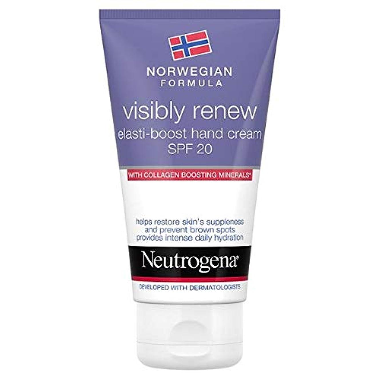 あたたかいチケット恒久的[Neutrogena] ニュートロジーナノルウェー式は目に見えてハンドクリームを75ミリリットルを更新します - Neutrogena Norwegian Formula Visibly Renew Hand Cream...