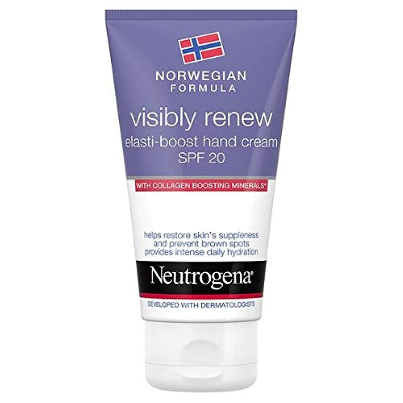 濃度ポスト印象派是正[Neutrogena] ニュートロジーナノルウェー式は目に見えてハンドクリームを75ミリリットルを更新します - Neutrogena Norwegian Formula Visibly Renew Hand Cream...