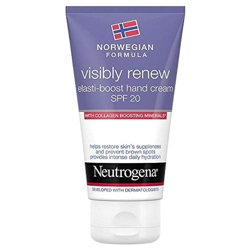 急ぐ惑星ラジウム[Neutrogena] ニュートロジーナノルウェー式は目に見えてハンドクリームを75ミリリットルを更新します - Neutrogena Norwegian Formula Visibly Renew Hand Cream...