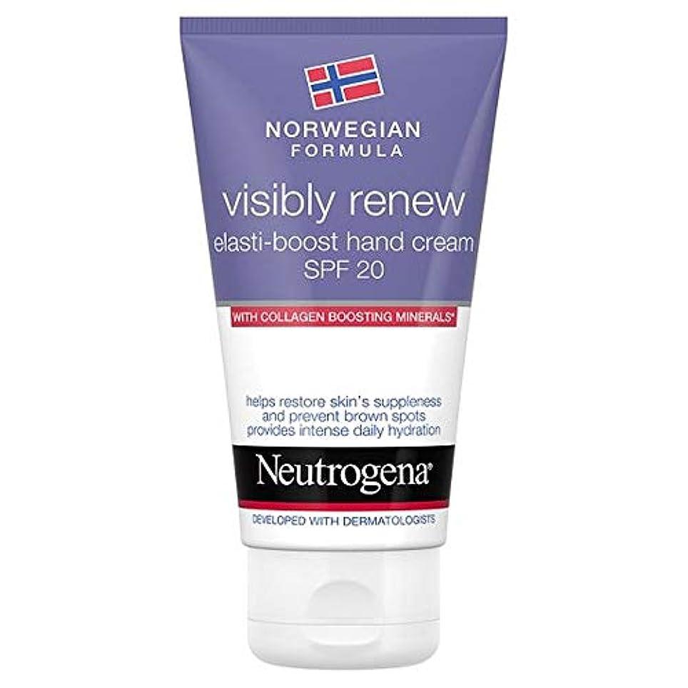 瞬時にテレックス安価な[Neutrogena] ニュートロジーナノルウェー式は目に見えてハンドクリームを75ミリリットルを更新します - Neutrogena Norwegian Formula Visibly Renew Hand Cream...