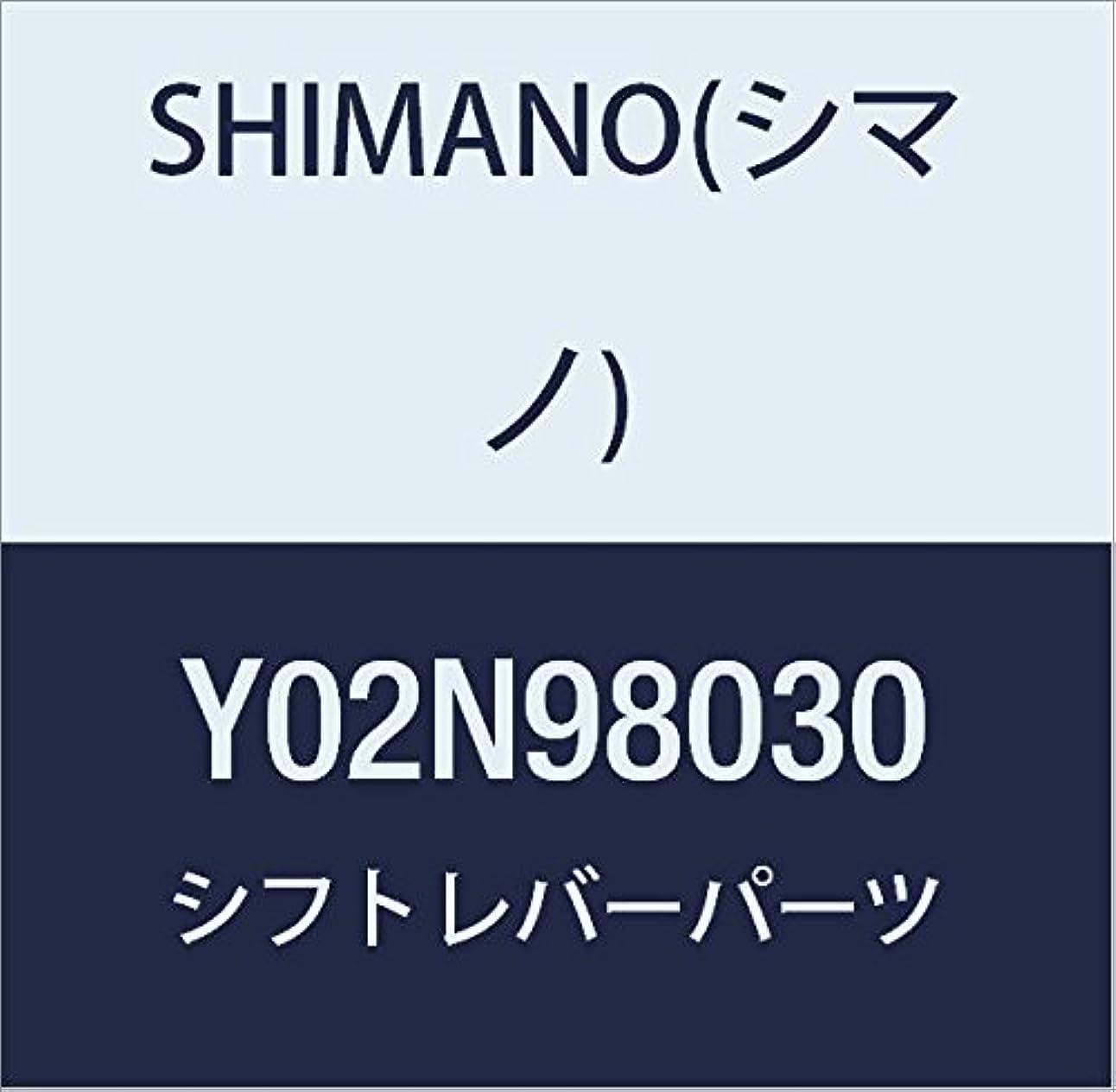 士気通路ちらつきSHIMANO(シマノ) ST-4703 ブラケットクミ L Y02N98030