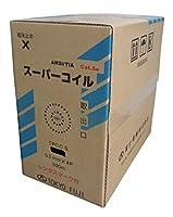 冨士電線 CAT5E 単線LANケーブル 300m巻き TPCC5 0.5mm-4P(黒)