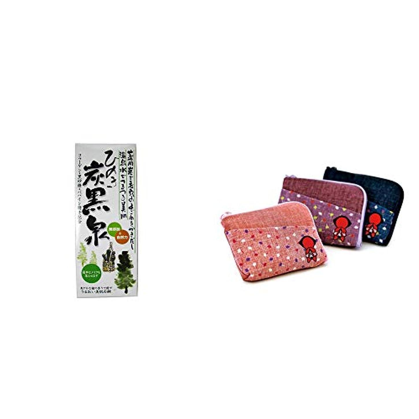 動的暴露するイチゴ[2点セット] ひのき炭黒泉 箱入り(75g×3)?おねがいさるぼぼ ポーチ(小) 【ピンク】
