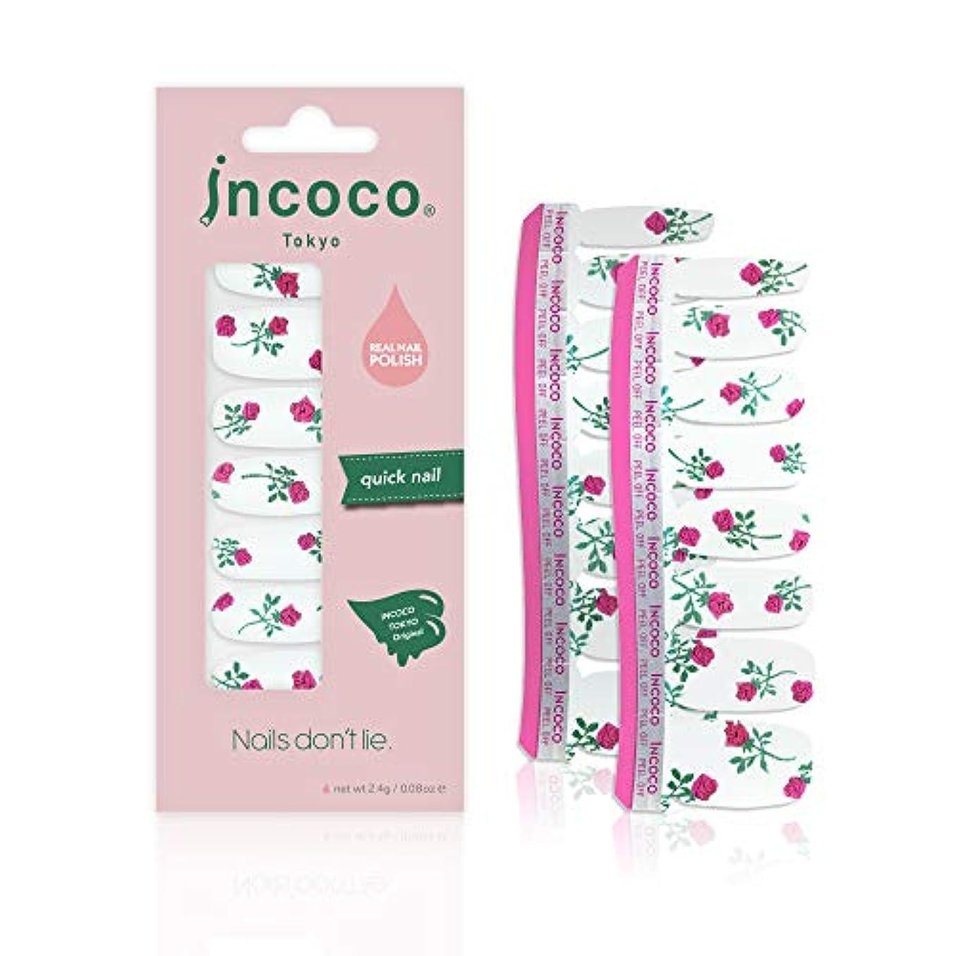 インココ トーキョー 「100 デイズ」 (100 Days)