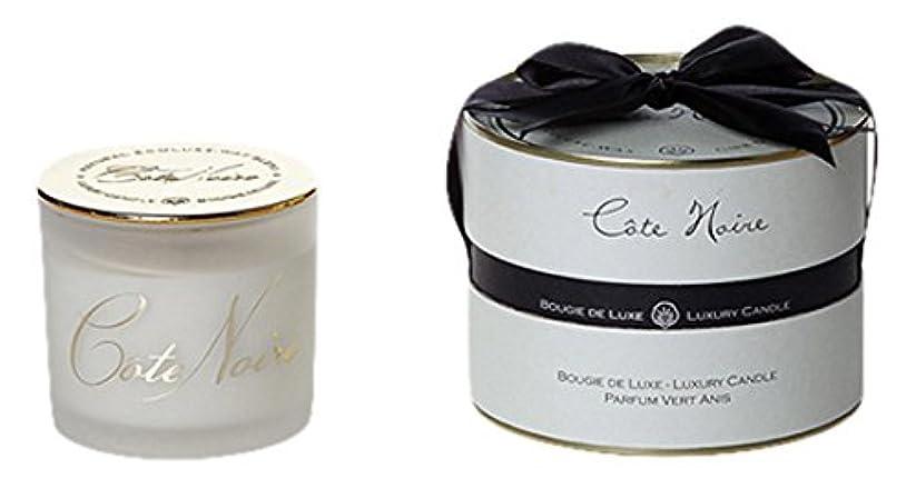 高層ビル公平中にCote Noire コートノアール フレンチクラシック Large Candle ラージ キャンドル Vert Anis