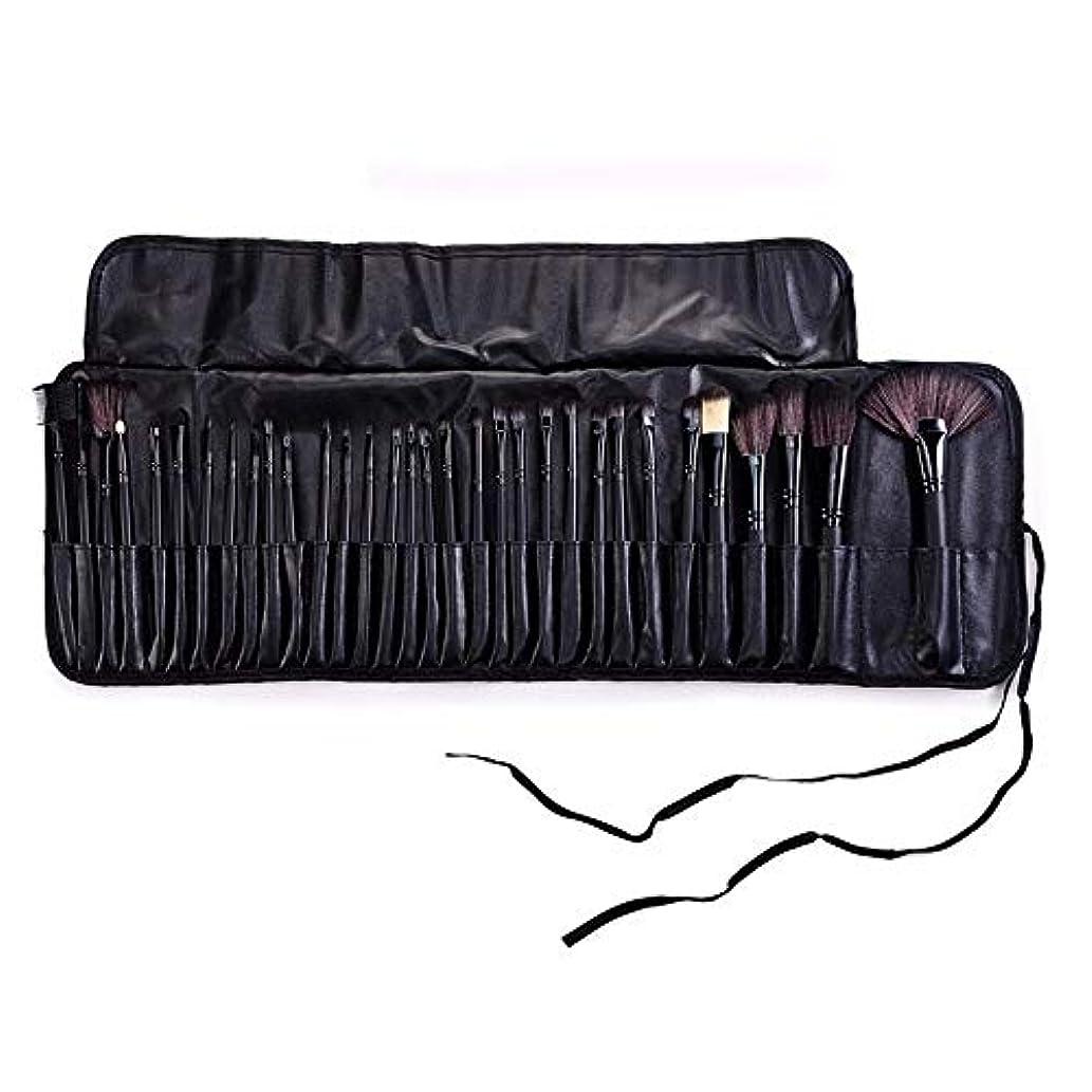法医学パッド増幅Makeup brushes ブラックバッグ32メイクブラシセットモダンな合成アイシャドウアイライナー液化ファンデーションコンシーラーミキシングブラシセット suits (Color : Black)
