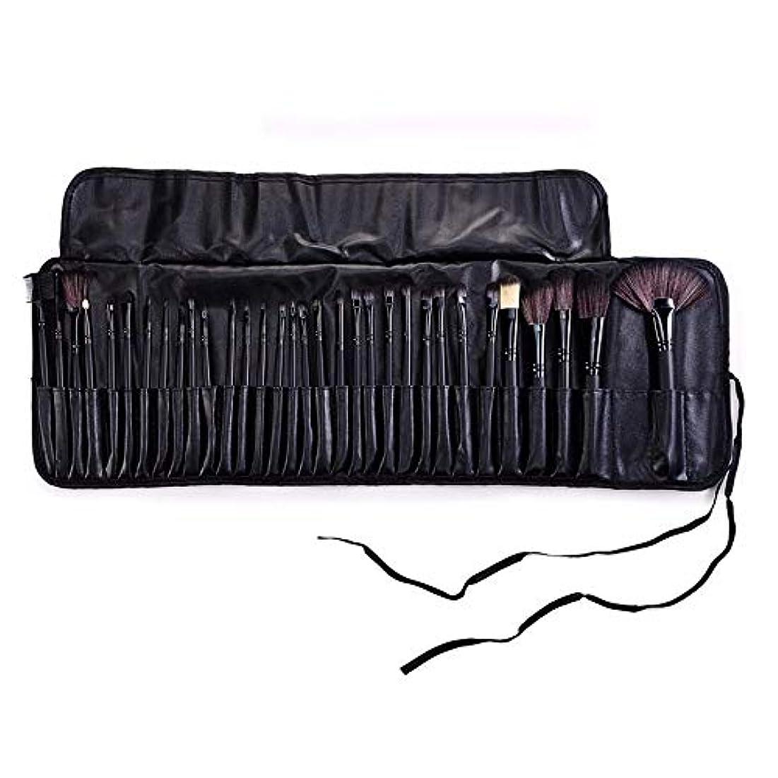 病努力する生きるMakeup brushes ブラックバッグ32メイクブラシセットモダンな合成アイシャドウアイライナー液化ファンデーションコンシーラーミキシングブラシセット suits (Color : Black)