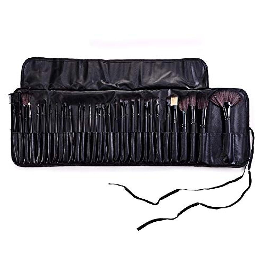 スカープ幅丘Makeup brushes ブラックバッグ32メイクブラシセットモダンな合成アイシャドウアイライナー液化ファンデーションコンシーラーミキシングブラシセット suits (Color : Black)