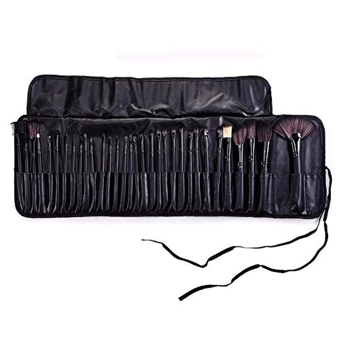 叙情的な罰する幸運Makeup brushes ブラックバッグ32メイクブラシセットモダンな合成アイシャドウアイライナー液化ファンデーションコンシーラーミキシングブラシセット suits (Color : Black)