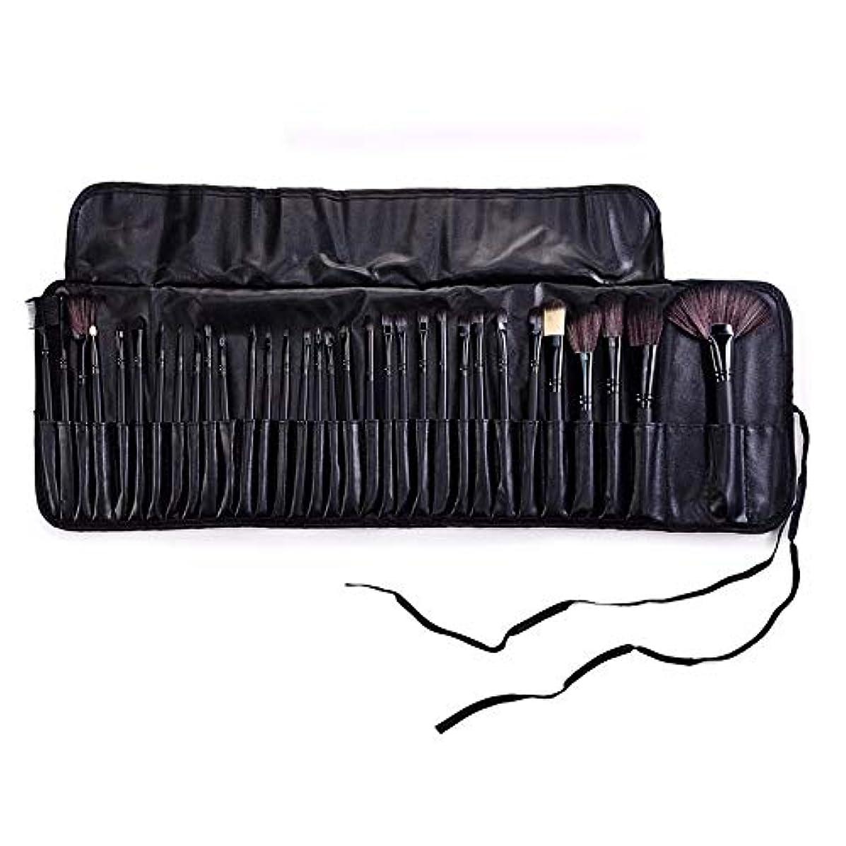 虐殺ホーム散髪Makeup brushes ブラックバッグ32メイクブラシセットモダンな合成アイシャドウアイライナー液化ファンデーションコンシーラーミキシングブラシセット suits (Color : Black)