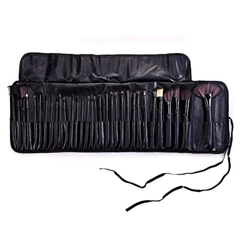 Makeup brushes ブラックバッグ32メイクブラシセットモダンな合成アイシャドウアイライナー液化ファンデーションコンシーラーミキシングブラシセット suits (Color : Black)