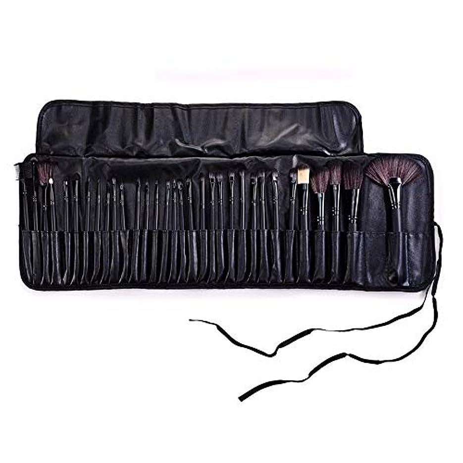 前者洞察力のある救いMakeup brushes ブラックバッグ32メイクブラシセットモダンな合成アイシャドウアイライナー液化ファンデーションコンシーラーミキシングブラシセット suits (Color : Black)