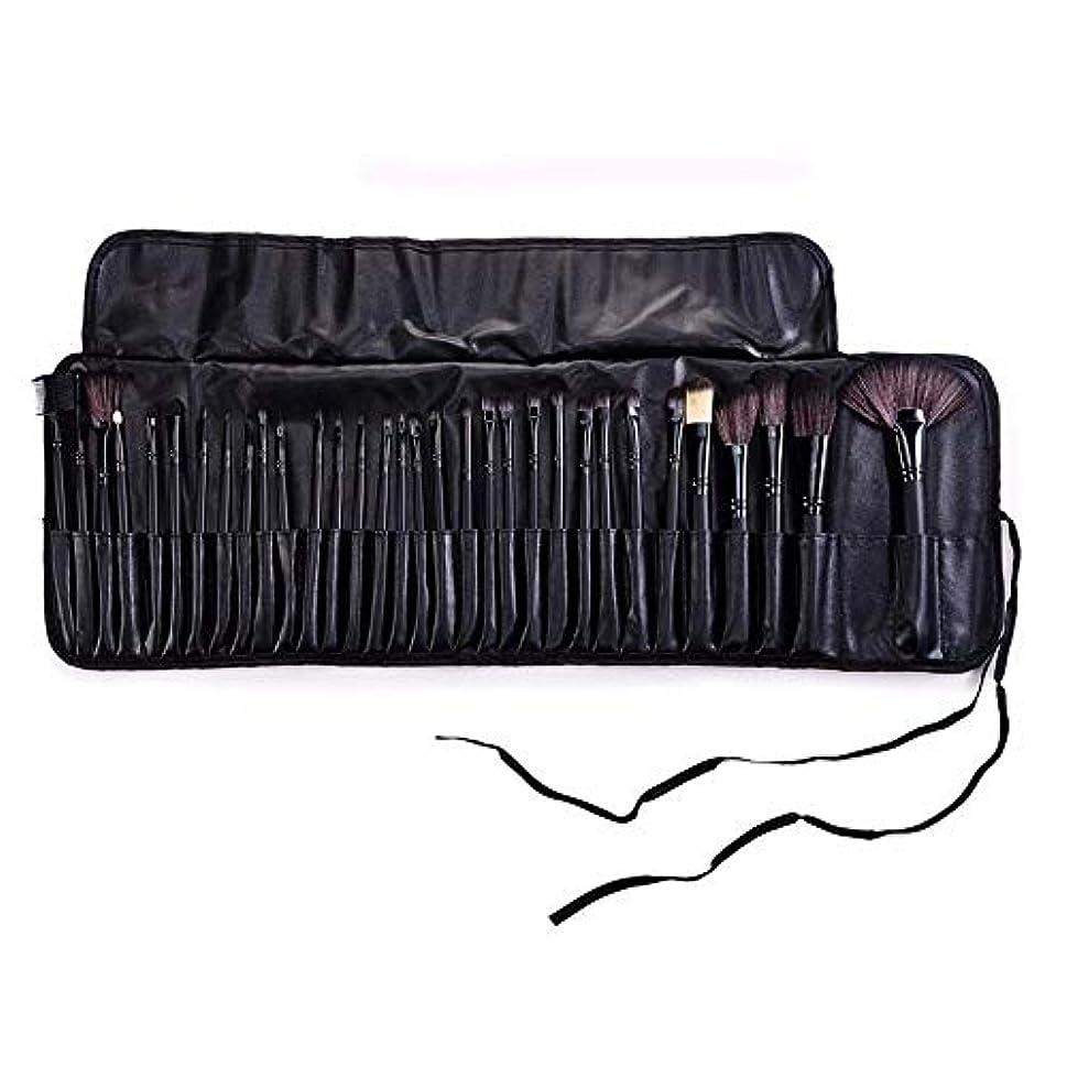 考古学存在するメールを書くMakeup brushes ブラックバッグ32メイクブラシセットモダンな合成アイシャドウアイライナー液化ファンデーションコンシーラーミキシングブラシセット suits (Color : Black)