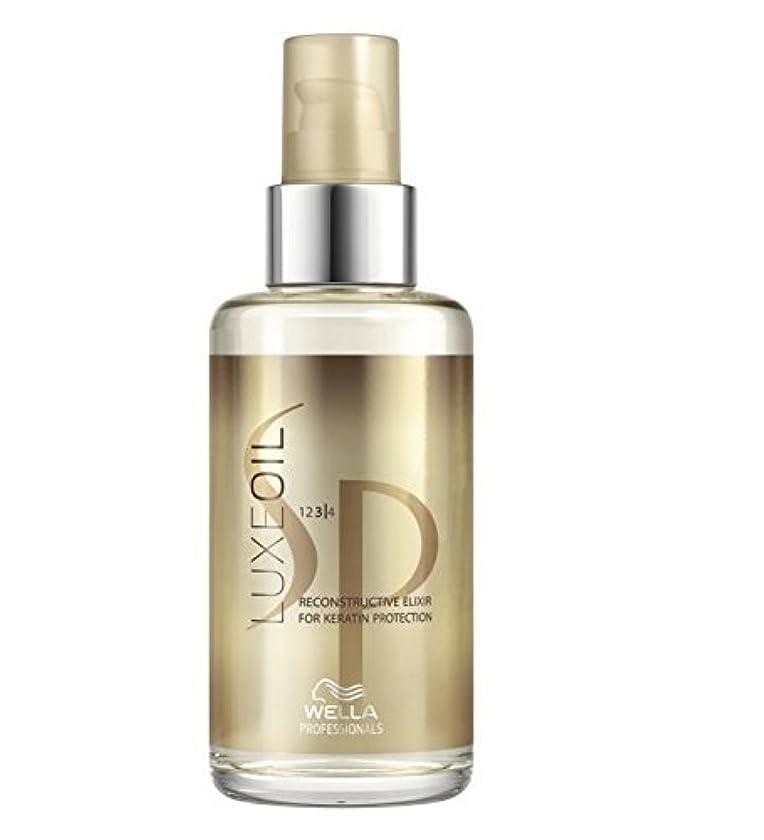 邪魔する引き受ける急襲SP by Wella Luxe Hair Oil Reconstructive Elixir 100ml by Wella [並行輸入品]