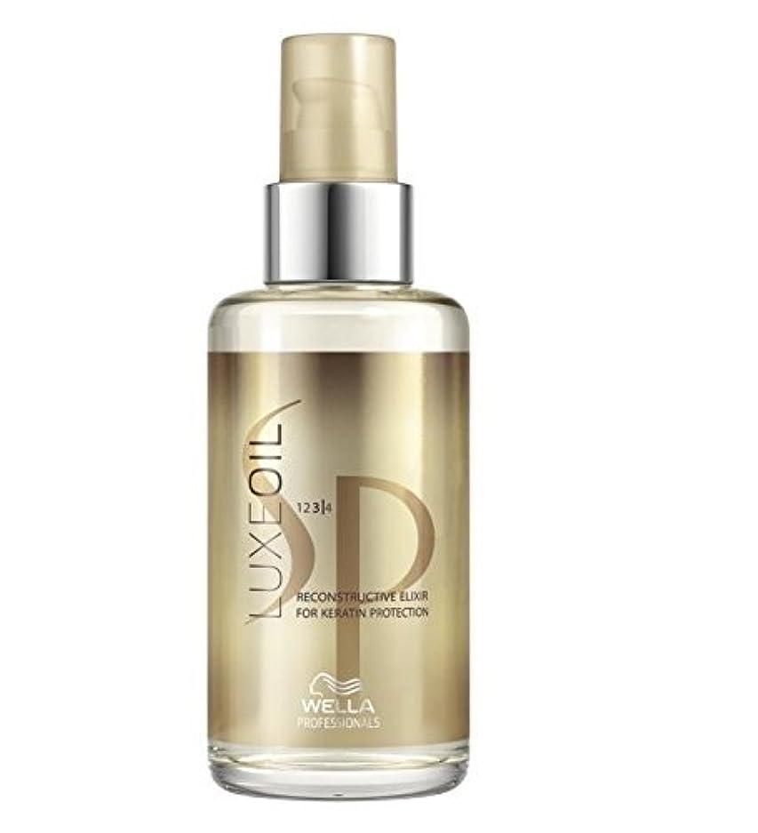 巨大な離すブルームSP by Wella Luxe Hair Oil Reconstructive Elixir 100ml by Wella [並行輸入品]