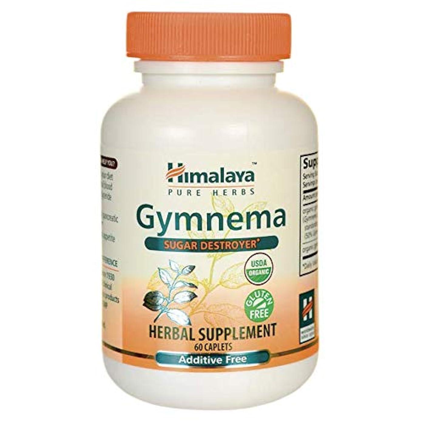 フェロー諸島頑張る思想Gymnema 60