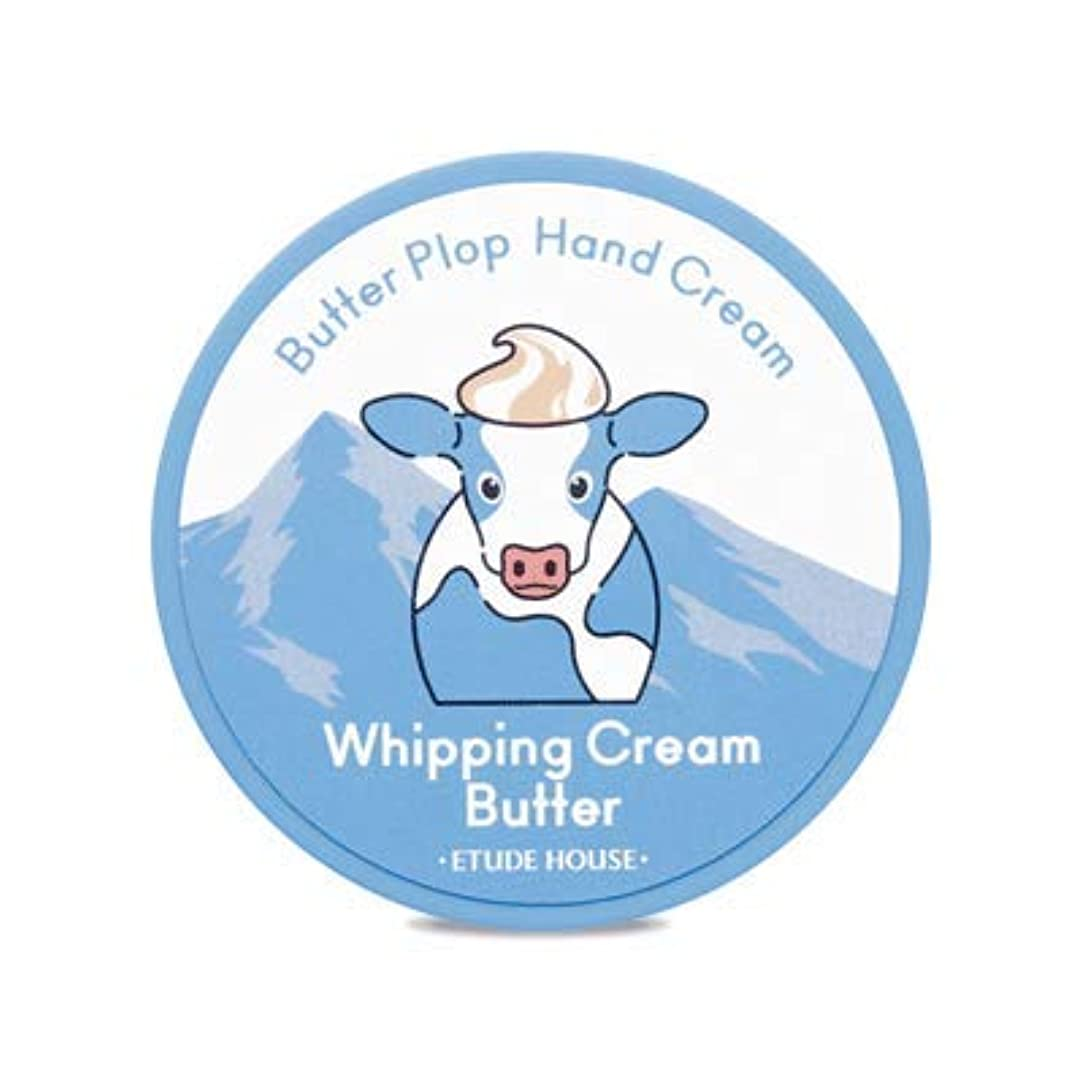 乱雑な崇拝する教育ETUDE HOUSE バタープロップハンドクリーム(#2) / Butter Plop Hand Cream(#2) 25ml [並行輸入品]