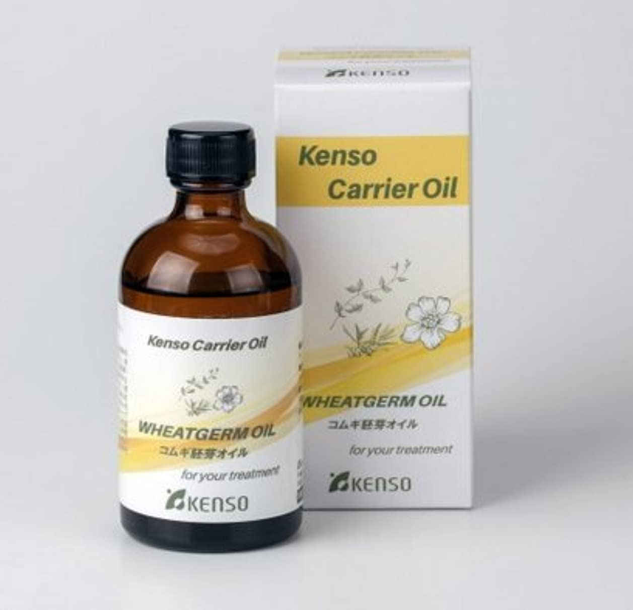 しなやかビタミン啓発する小麦胚芽オイル 100mlKENSOの植物油