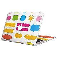 Macbook Pro 15 Retina (mid2012-mid2015) 専用スキンシール A1398 マックブック プロ 15インチ 専用シール フィルム ステッカー アクセサリー 保護 009391 カラフル ピンク 青 黄色