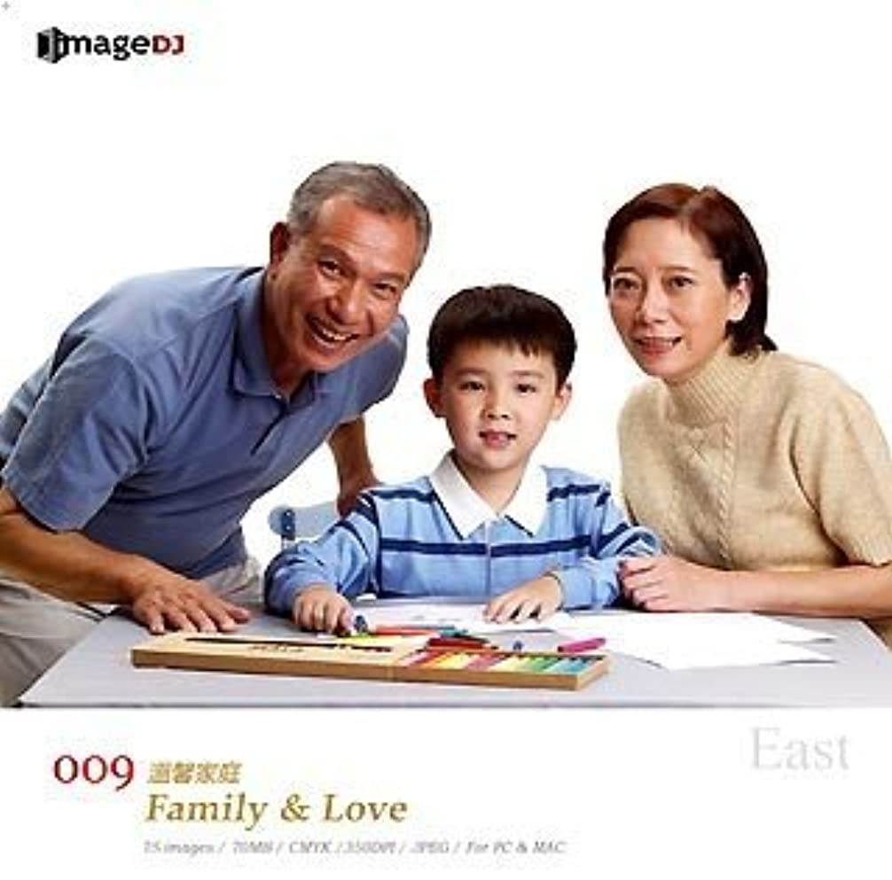 ひも第三九時四十五分EAST vol.9 家族愛 Family & Love