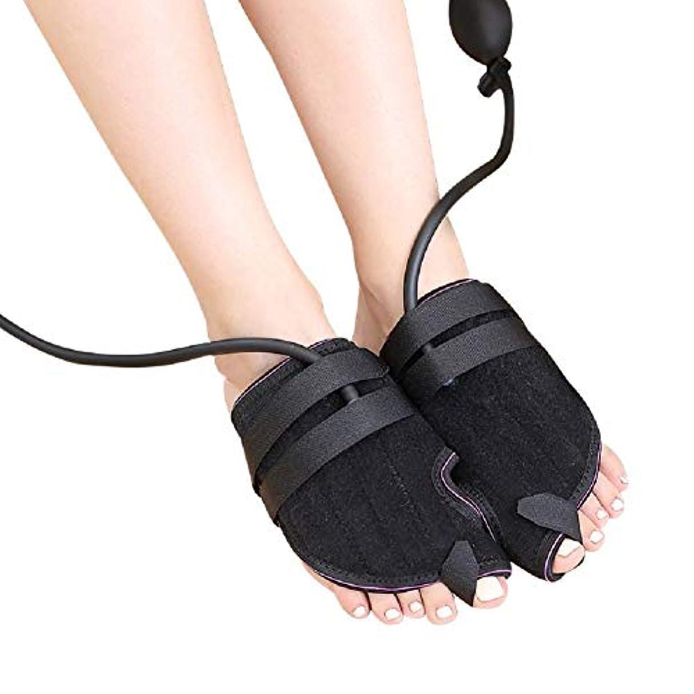 眠いです改善ボンド空気圧親指外反矯正つま先外反体外牽引インフレータブル 家庭用