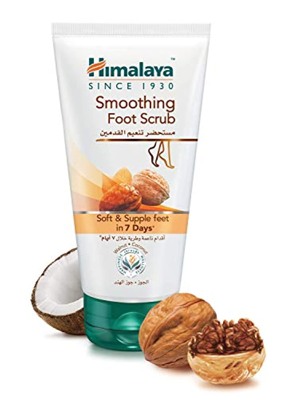 期限切れ階層最も遠いHimalaya Herbal Age Defying Hand Cream 100ML