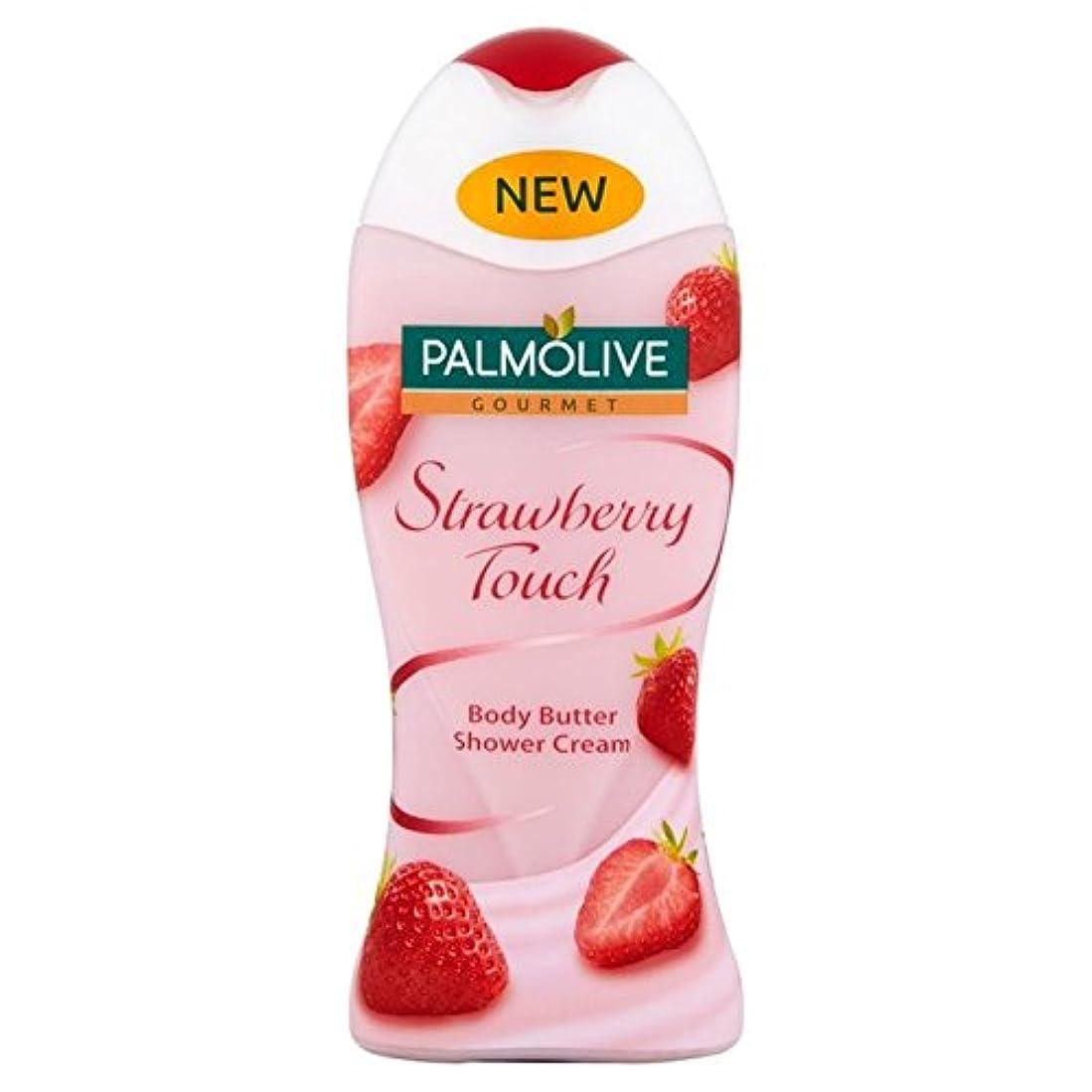 テメリティスチール鉱夫パルモグルメストロベリーシャワージェル250ミリリットル x2 - Palmolive Gourmet Strawberry Shower Gel 250ml (Pack of 2) [並行輸入品]