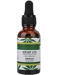 ペインマッサージシードオイル、睡眠用オーガニックコールドプレスビーガンオイル、ストレスを軽減、スキンケアクリームで早期肌のリラクゼーションを防止(1g)