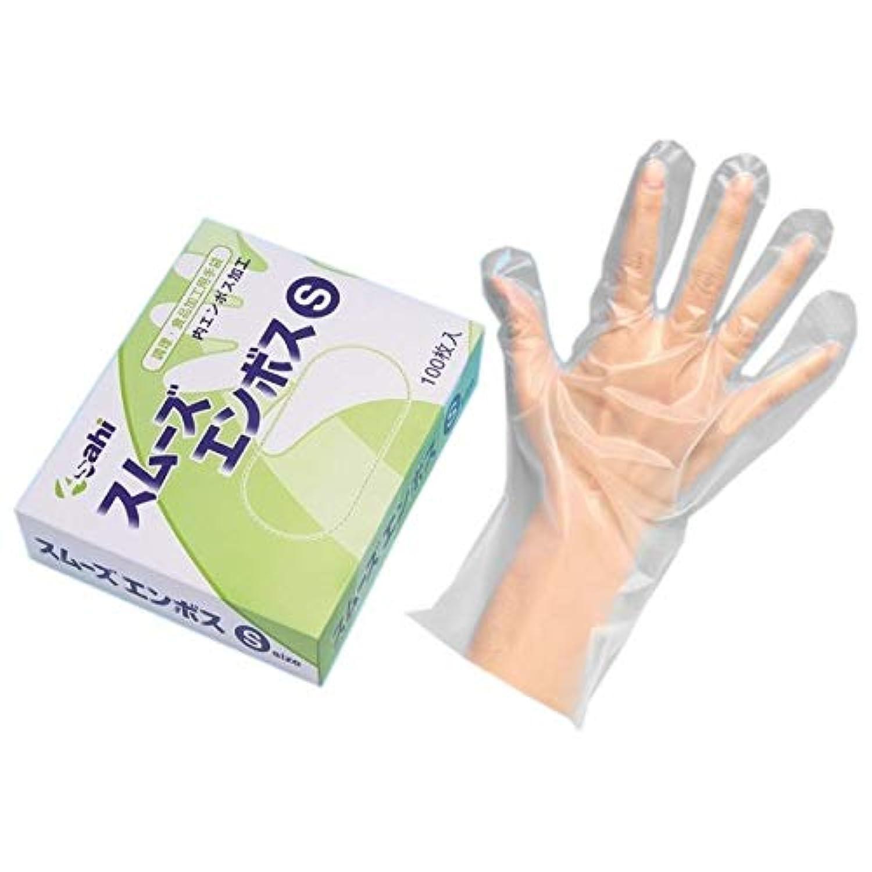 スムーズエンボス 手袋 Sサイズ 100枚入×60箱