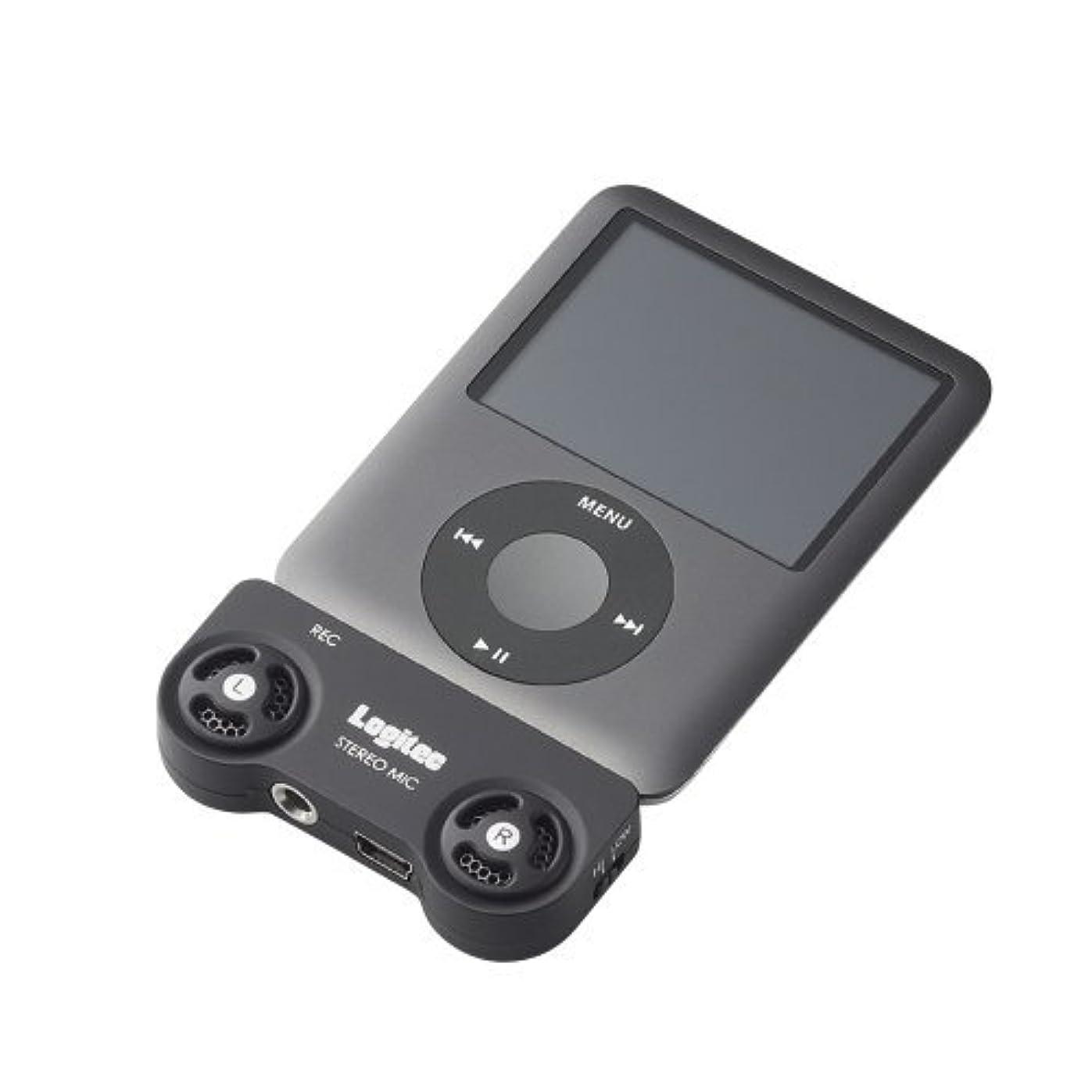 失効自動的に新年Logitec iPod対応 ICレコーダーアダプタ LIC-IREC01
