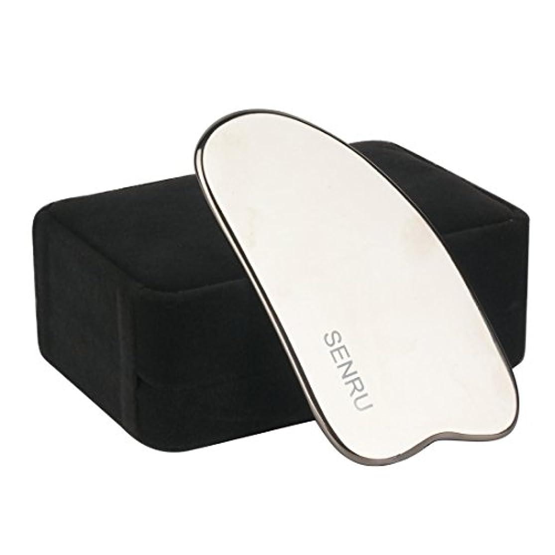 SENRU チタン カッサプレート かっさマッサージ 刮痧 リンパ解毒 全身血行促進 疲れやストレス緩和 専用ケース袋付き