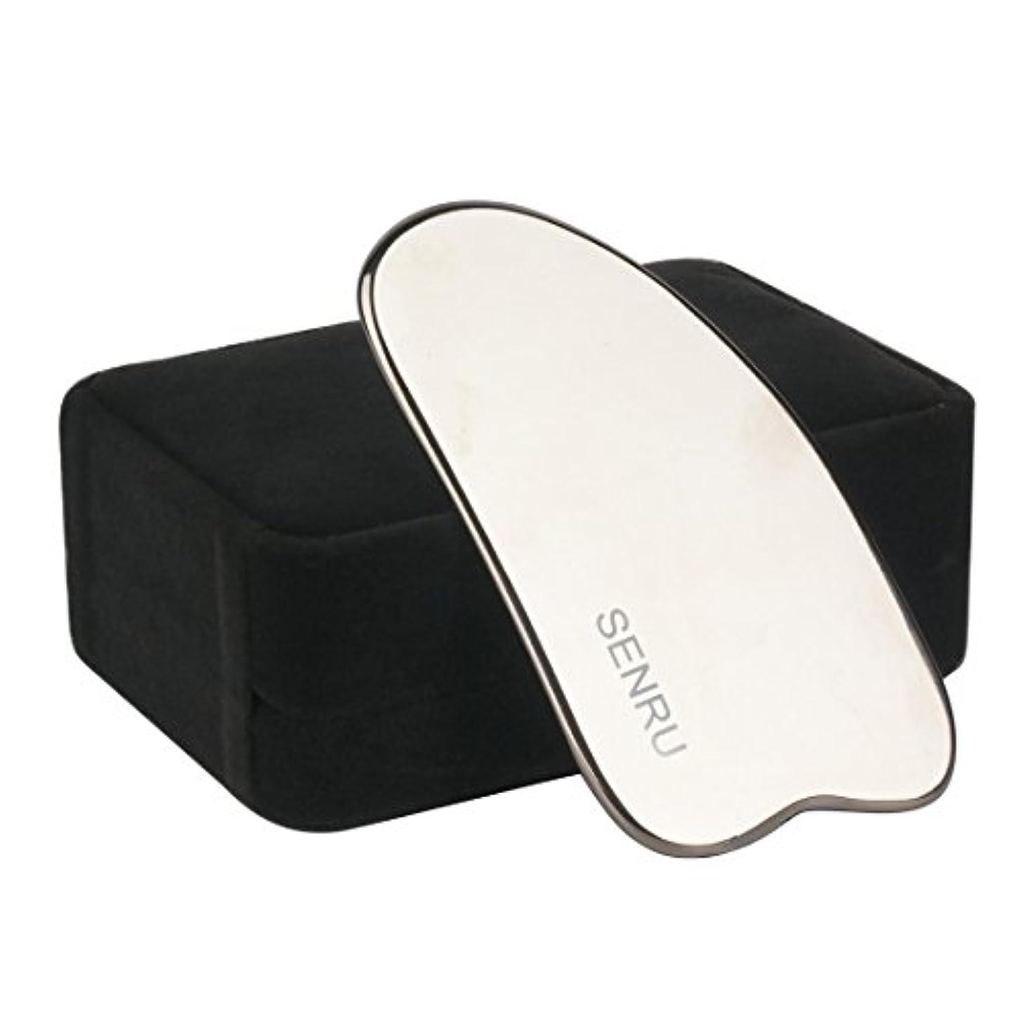 炭素みなさんエジプトSENRU チタン カッサプレート かっさマッサージ 刮痧 リンパ解毒 全身血行促進 疲れやストレス緩和 専用ケース袋付き