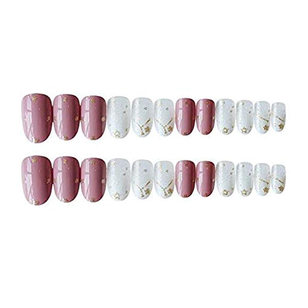 ヶ月目硬化するスペシャリストピンク スター 金箔 中位の長さ ネイルチップ 夢幻 可愛い24枚 12サイズ