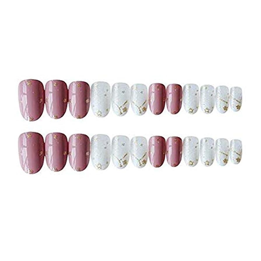 第三歴史援助ピンク スター 金箔 中位の長さ ネイルチップ 夢幻 可愛い24枚 12サイズ