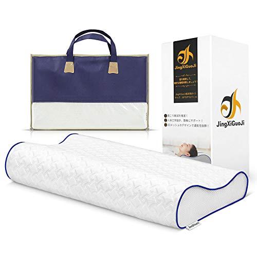JingXiGuoJi 枕 まくら 低反発枕 マクラ 安眠枕 快眠枕 肩こり対策 頸椎サポート通気性抜群 抗菌 防臭(30*50cm)