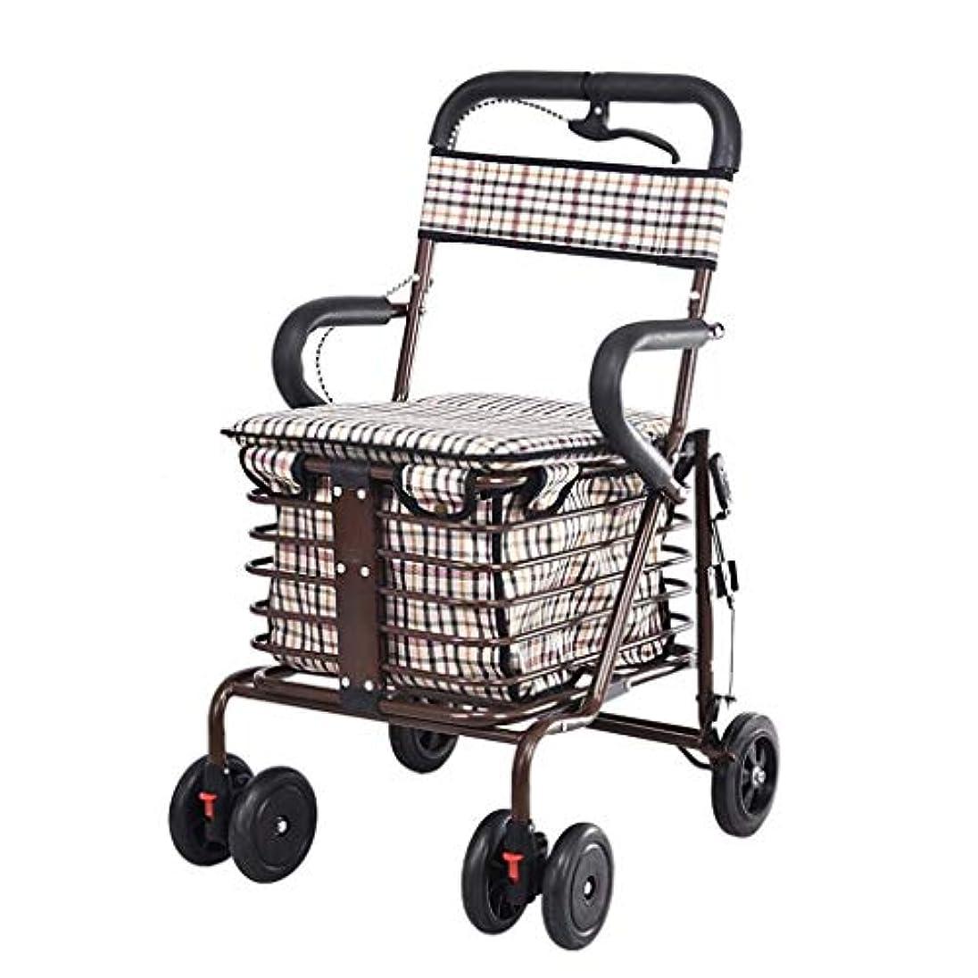 だらしない発掘再生的四輪歩行者、トロリー折りたたみショッピングカート軽量アルミニウム老人ベビーカー (Color : Color1)